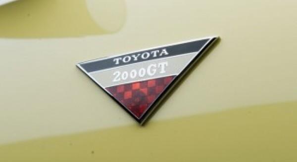اغلى سياره تويوتا العالم ب1.16مليون
