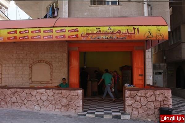 بغزة:لاجئون سوريون يفتحون مطاعم للماكولات 3909939633.jpg