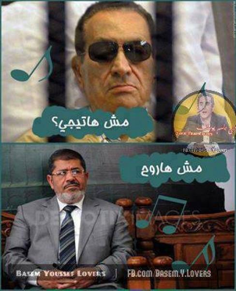 ردود أفعال المصريين مرسي..الرئيس المخلوع 3909953052.jpg