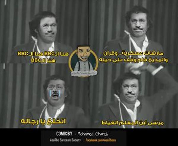 ردود أفعال المصريين مرسي..الرئيس المخلوع 3909953055.jpg