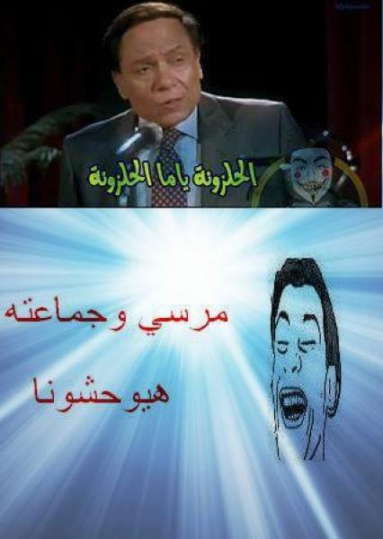 ردود أفعال المصريين مرسي..الرئيس المخلوع 3909953056.jpg