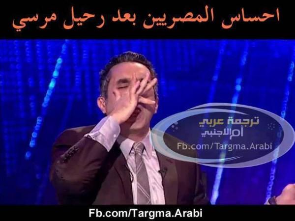 ردود أفعال المصريين مرسي..الرئيس المخلوع 3909953057.jpg