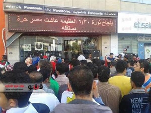 ردود أفعال المصريين مرسي..الرئيس المخلوع 3909953059.jpg