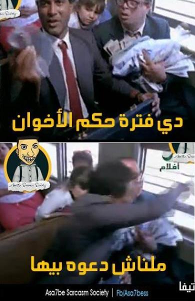 ردود أفعال المصريين مرسي..الرئيس المخلوع 3909953061.jpg