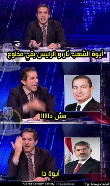 ردود أفعال المصريين مرسي..الرئيس المخلوع 3909953062.jpg