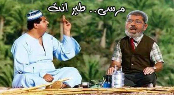 ردود أفعال المصريين مرسي..الرئيس المخلوع 3909953065.jpg