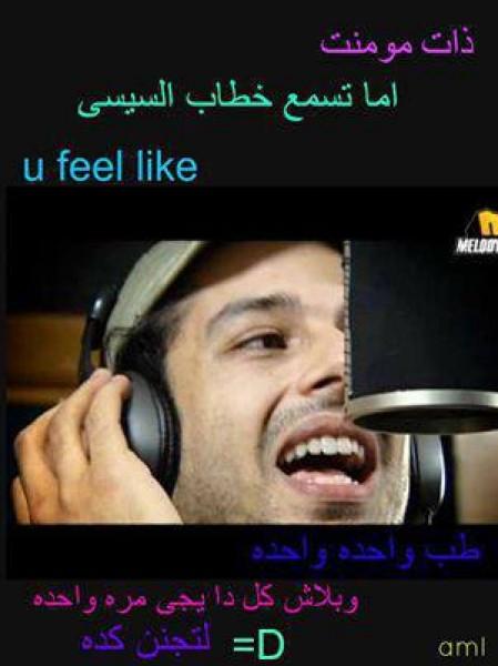 ردود أفعال المصريين مرسي..الرئيس المخلوع 3909953067.jpg