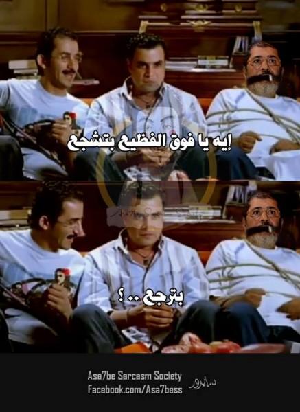 ردود أفعال المصريين مرسي..الرئيس المخلوع 3909953070.jpg