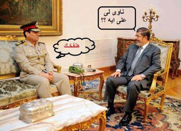 ردود أفعال المصريين مرسي..الرئيس المخلوع 3909953071.jpg