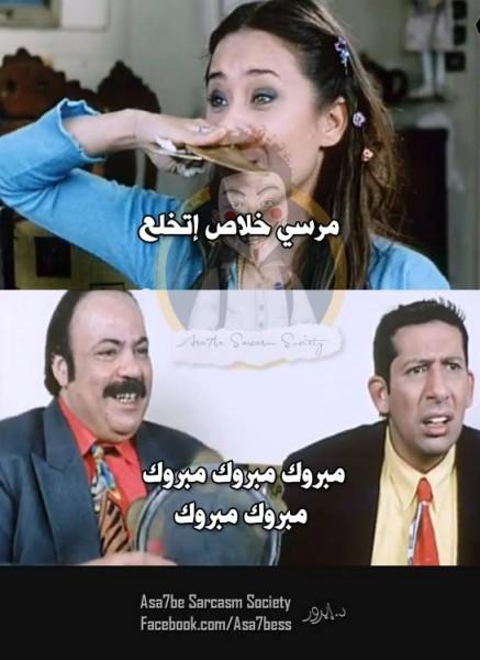 ردود أفعال المصريين مرسي..الرئيس المخلوع 3909953072.jpg