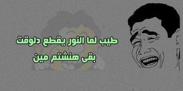 ردود أفعال المصريين مرسي..الرئيس المخلوع 3909953073.jpg