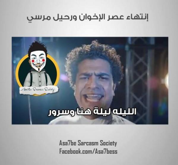 ردود أفعال المصريين مرسي..الرئيس المخلوع 3909953074.jpg