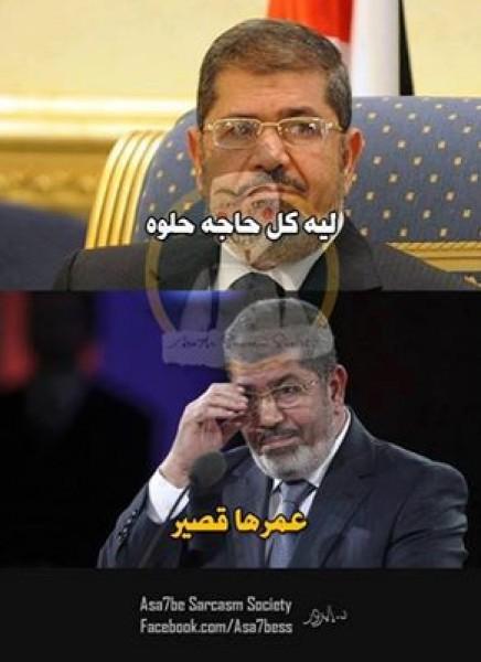 ردود أفعال المصريين مرسي..الرئيس المخلوع 3909953076.jpg