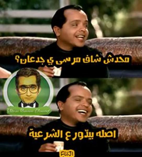 ردود أفعال المصريين مرسي..الرئيس المخلوع 3909953077.jpg