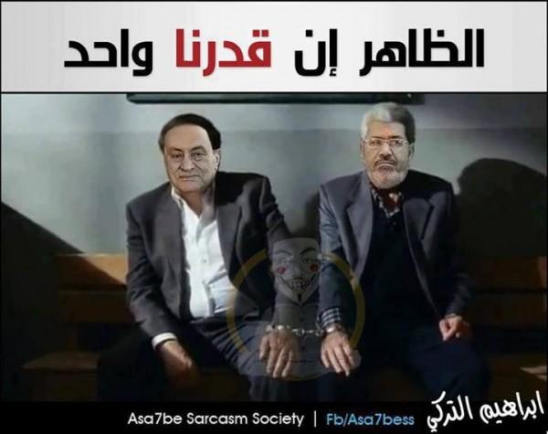 ردود أفعال المصريين مرسي..الرئيس المخلوع 3909953079.jpg