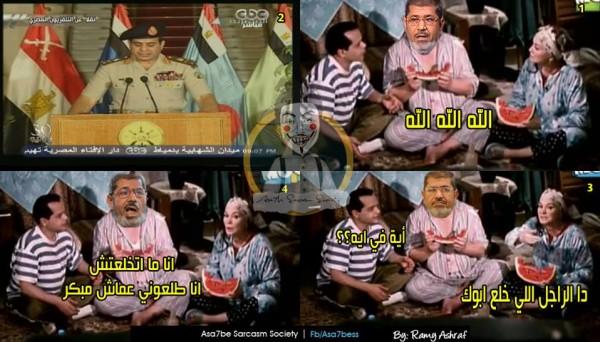 ردود أفعال المصريين مرسي..الرئيس المخلوع 3909953080.jpg