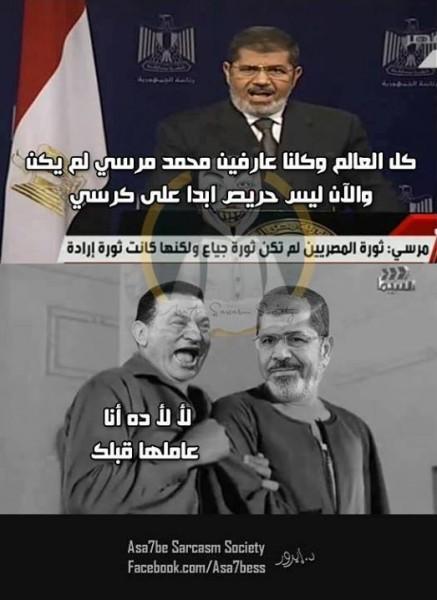 ردود أفعال المصريين مرسي..الرئيس المخلوع 3909953081.jpg