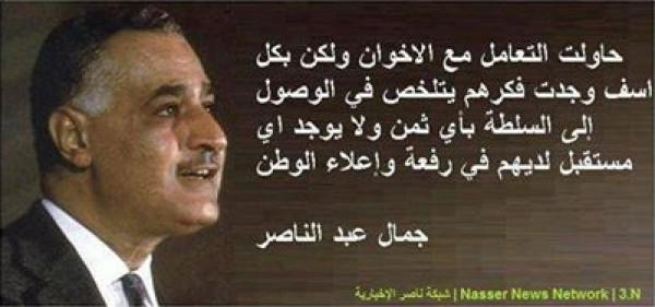 ردود أفعال المصريين مرسي..الرئيس المخلوع 3909953083.jpg