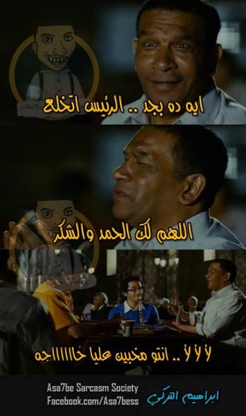 ردود أفعال المصريين مرسي..الرئيس المخلوع 3909953084.jpg