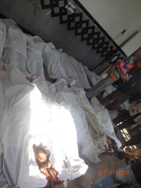قتلى وجرحى اعتصام رابعة العدوية 3909964936.jpg