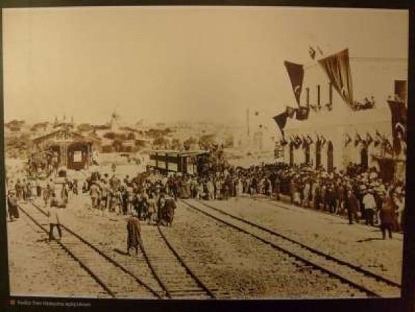 الذاكرة..شاهد بالصور خطوط السكك الحديد 3909986168.jpg