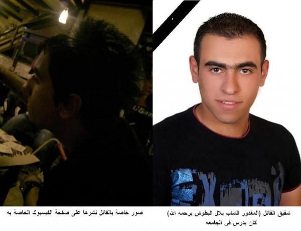 الحكم عاما لقاتل والديه وشقيقيه
