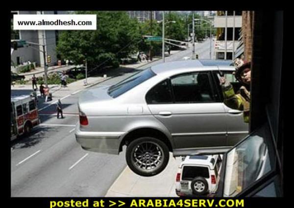 اغرب الحوادث( حملة تنشيط الاقسام