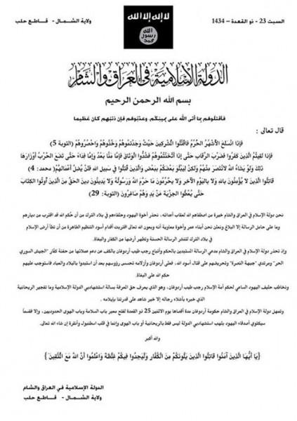 القاعدة تهدد بعمليات وهجمات تركيا 3909999600.jpg
