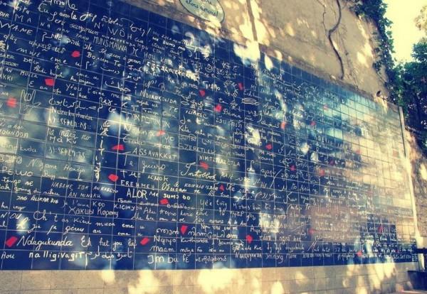 حائط الحب كُتبت عليه كلمة 3910001356.jpg