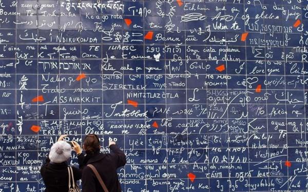 حائط الحب كُتبت عليه كلمة 3910001357.jpg