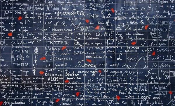 حائط الحب كُتبت عليه كلمة 3910001359.jpg