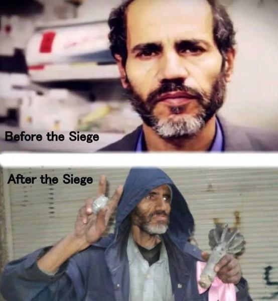 """عالمي """"النوم"""" """"الجوع"""" مؤلمة """"مجاعة """" مخيم اليرموك 3910071917.jpg"""