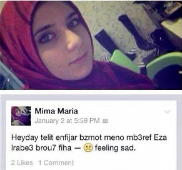 """صورة.. تفجيرات """"ماريا"""" تنجو المرة 3910082394.jpg"""
