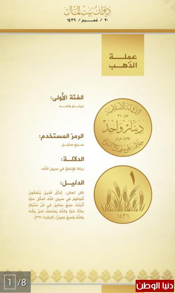 37885026f77e1 عرض المشاركات - النوهدري