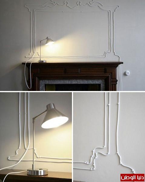 تخفين الأسلاك الكهربائية بطريقة فنية