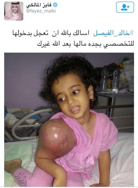 فايز المالكي يعرض سيارته المليونية للبيع لعلاج طفلة مريضة بجدة 3910459783.jpg