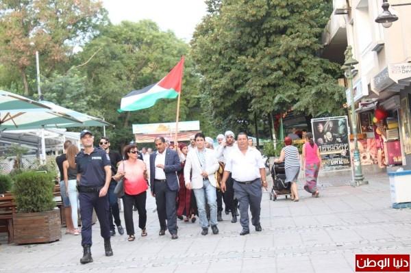 فلسطين تشارك المهرجان الفلكلوري مدينة