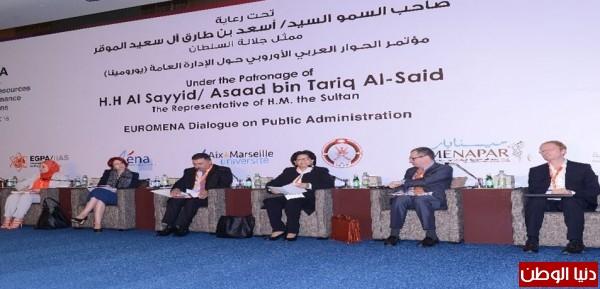 وزارة الاتصالات وتكنولوجيا المعلومات تشارك بالمؤتمر الدولي