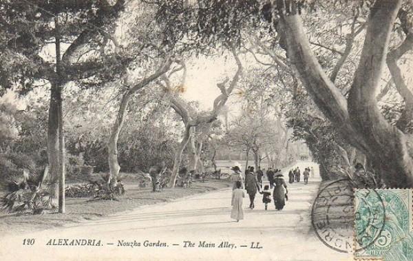 حدائق مصر قديمًا 3910779736