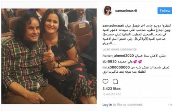 """Résultat de recherche d'images pour """"مغني """"لولاكي"""" يعود بديو مع سما المصري"""""""