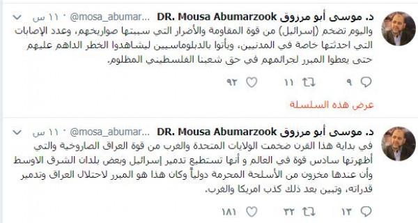 """""""أبو مرزوق"""" يكشف سبب تضخيم الاحتلال لقوة المقاومة"""