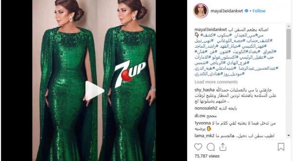مي العيدان تسخر من الفنانة السورية أصالة نصري بعد ظهورها مرتدية فستانًا أخضر