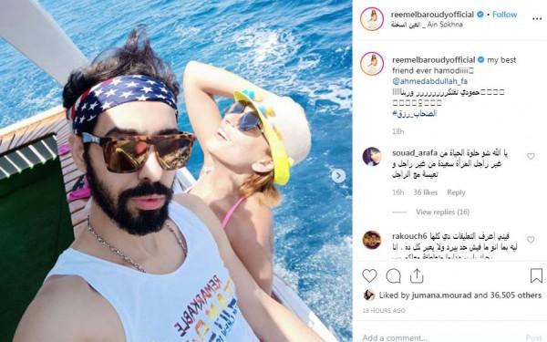 الفنّانة ريم البارودي تثير إعجاب جمهورها ومتابعيها في أحضان شخص مجهول