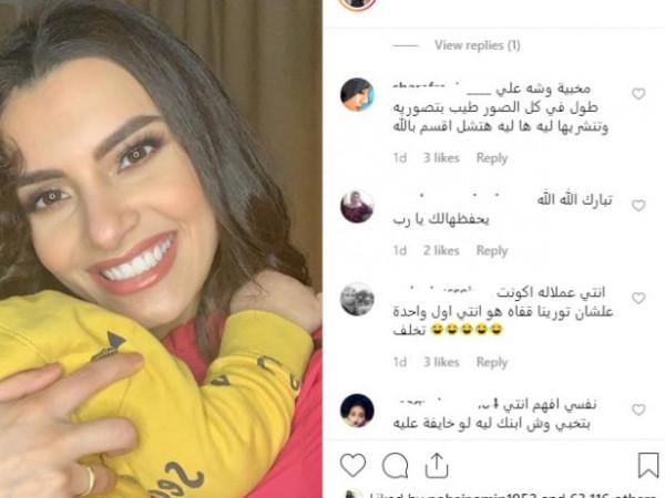 الفنانة كارمن سليمان تتعرض لهجوم قاسِ بسبب صورتها مع ابنها