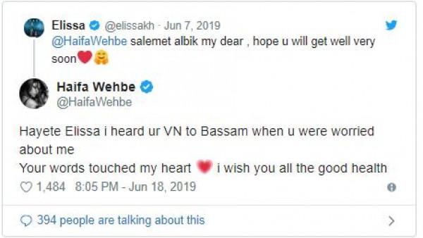 رسالة صوتية من إليسا إلى هيفاء وهبي.. كيف ردت الأخيرة؟