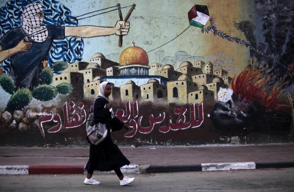 انطلاق مؤتمر البحرين اليوم وإضراب شامل في قطاع غزة