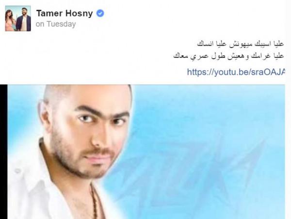 عمرو دياب مُتهم بسرقة لحن أغنية لتامر حسني.. والأخير يُحرجه بتعليق مُفاجئ