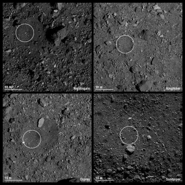 """""""ناسا"""" تستكشف أسرار """"يوم القيامة"""" 3911011764"""