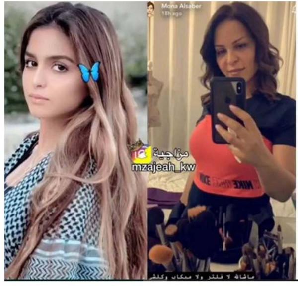 والدة الفنانة حلا الترك تنشر صور لها بعد خلع حجابها عبر حسابها بسناب شات