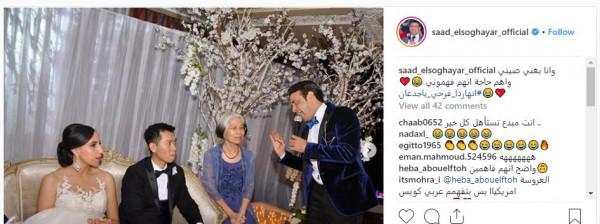 الفنان سعد الصغير يشارك صور من إحيائه حفل زفاف لشاب صيني